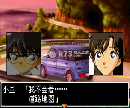 名侦探柯南黎明之碑 中文版下载 截图