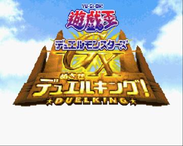游戏王决斗怪兽gx 系统汉化版下载