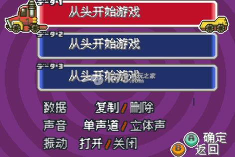螺旋破坏者轰振钻子 中文版下载 截图