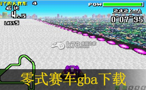 零式赛车 中文版下载 截图