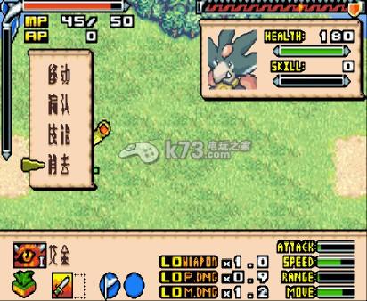 怪兽召唤士 中文版下载 截图
