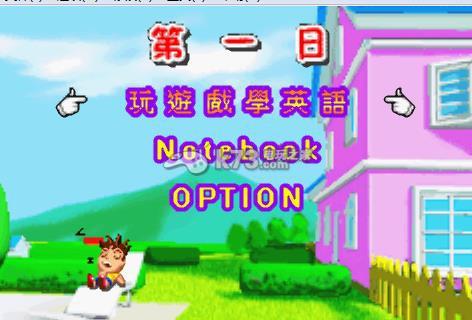 简单说英语1 中文版下载 截图