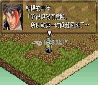 火影忍者1木叶战记 中文版下载 截图