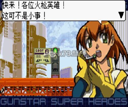 超级火枪英雄 中文版下载 截图