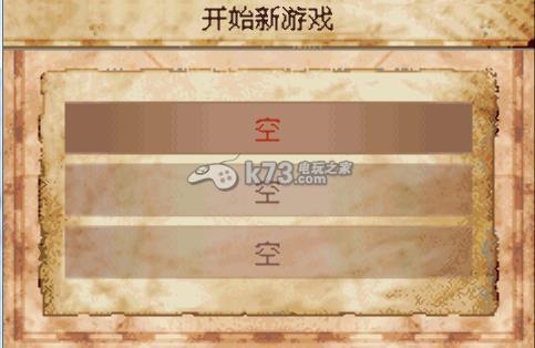 哈利波特与阿兹卡班的囚徒 中文版下载 截图