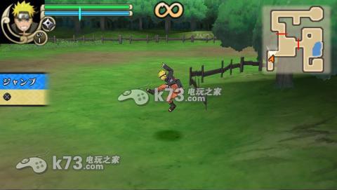 火影忍者疾风传:究极冲击 日版游戏下载 截图