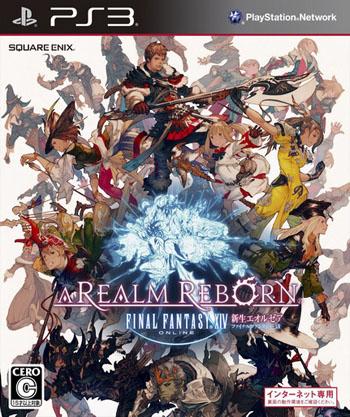 最终幻想14重生之境 日版下载