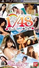 [PSP]AKB1/48与偶像在关岛谈恋爱的话金手指下载