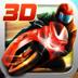 3D暴力摩托 狂野飙车下载