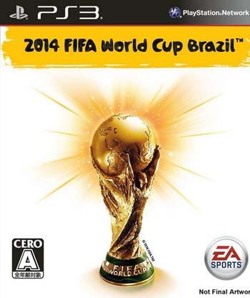 [PS3]ps3 FIFA 2014 巴西世界杯日版预约