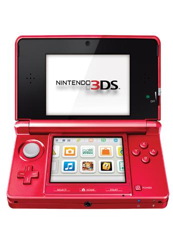 [3DS]Pasta自制系统0.1.3软件