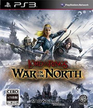 [PS3]ps3 指环王 北方战争日版预约
