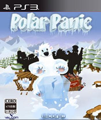 [PS3]ps3 惊慌北极熊欧版预约