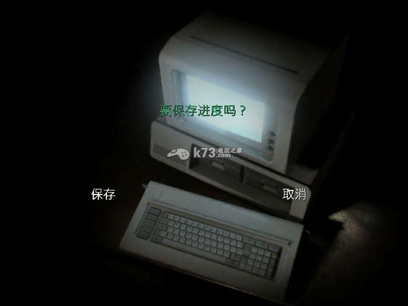 失落的记忆 中文版下载 截图