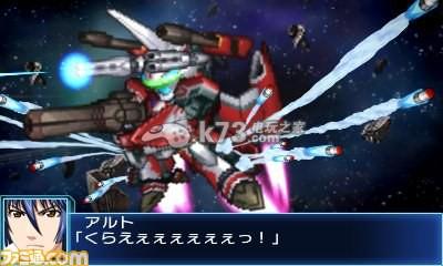 超级机器人大战BX 日版下载 截图