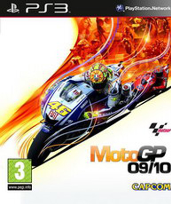 摩托GP 09/10 欧版预约