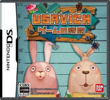 监狱兔 游戏的时间 日版下载