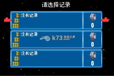 乐高星球大战 中文版下载 截图