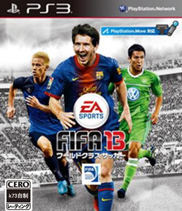 FIFA13 日版预约