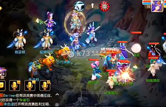 梦幻西游3d版 官方下载图片