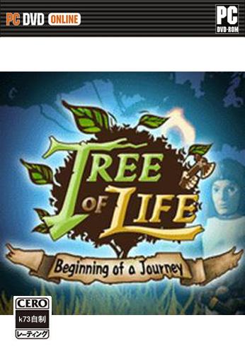 生命之树 中文免安装版下载