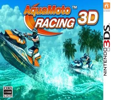 水上摩托赛3D欧版下载