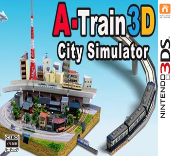 乘坐A列车出行3D 欧版下载