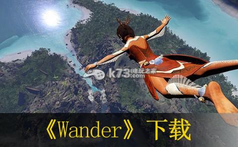 Wander 美版预约 截图