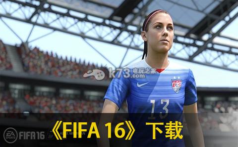 FIFA16 欧版预约 截图