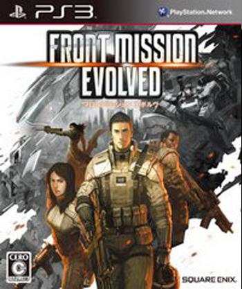 前线任务进化 日版下载