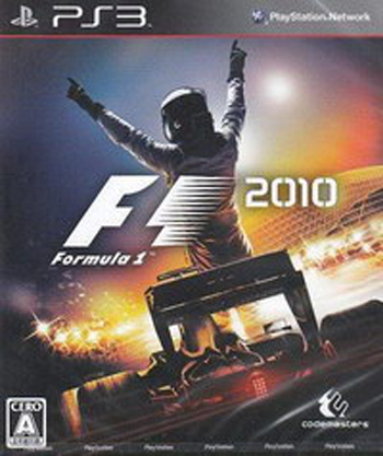 F1赛车2010 日版预约