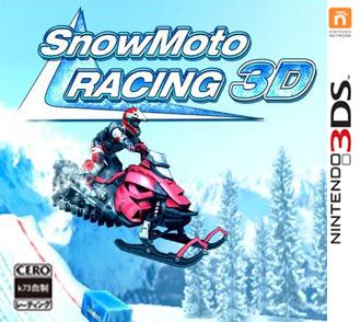 雪摩托赛车3D 欧版下载