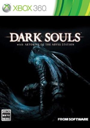 黑暗之魂受死版 美版下载