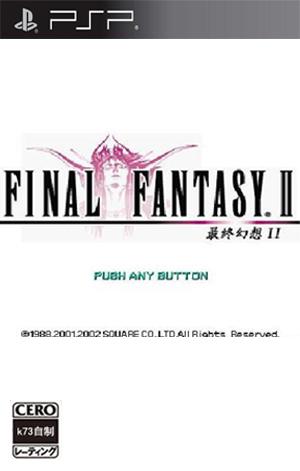 最终幻想2HACK修改版下载
