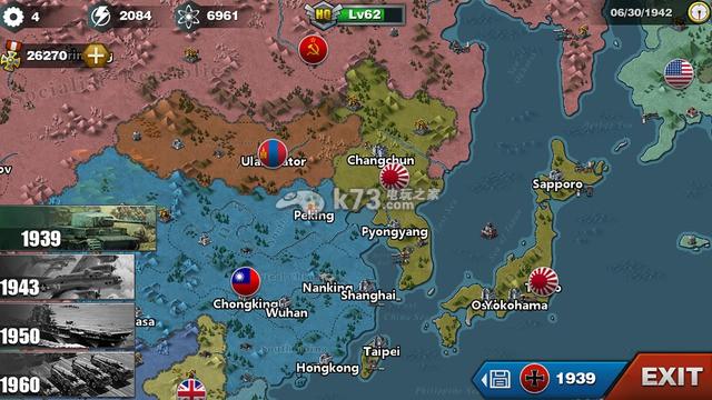 配件征服者3破解版三神将下载v1.3.长安悦翔v7排气管世界图片