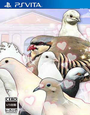 鸽子男友日版预约