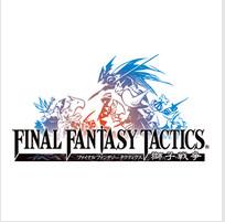 最终幻想战略版狮子战争 v1.0.0 安卓下载apk+数据包