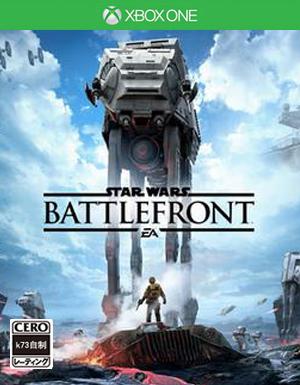 [Xbox One]星球大战战争前线日版预约