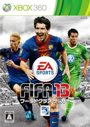 FIFA13 日版下载