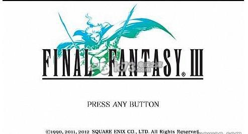 最终幻想3 HACK修改版下载 截图