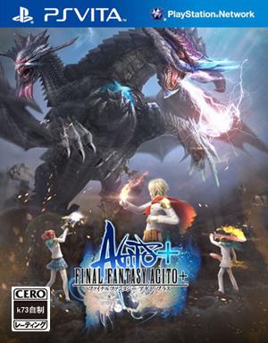 最终幻想Agito+ 日版下载