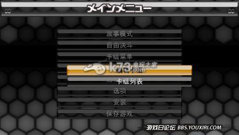 游戏王卡片力量6 中文版下载 截图
