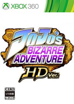 JOJO奇妙冒险HD 欧版下载