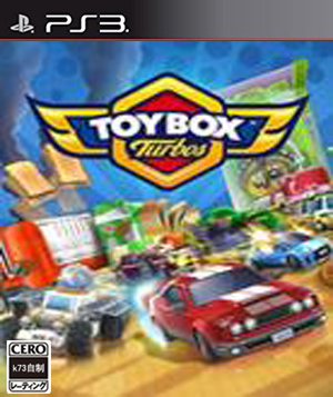 极速玩具车 美版下载