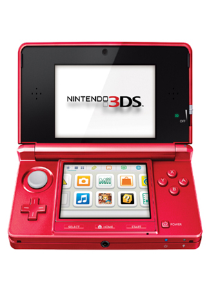 3DS开发机软件 下载