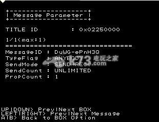 3DS开发机软件 下载 截图