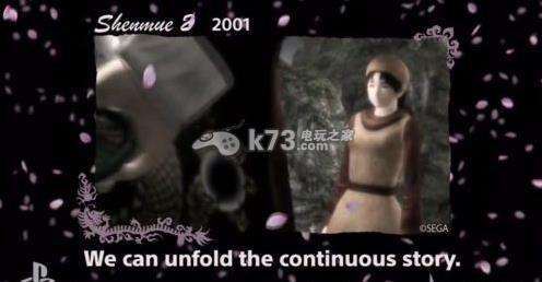 莎木3 美版预约 截图