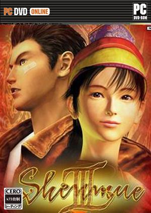 莎木3 中文版下载