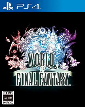 最终幻想世界 日版下载