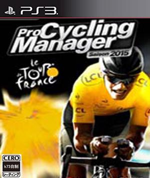 环法自行车赛2015 欧版下载
